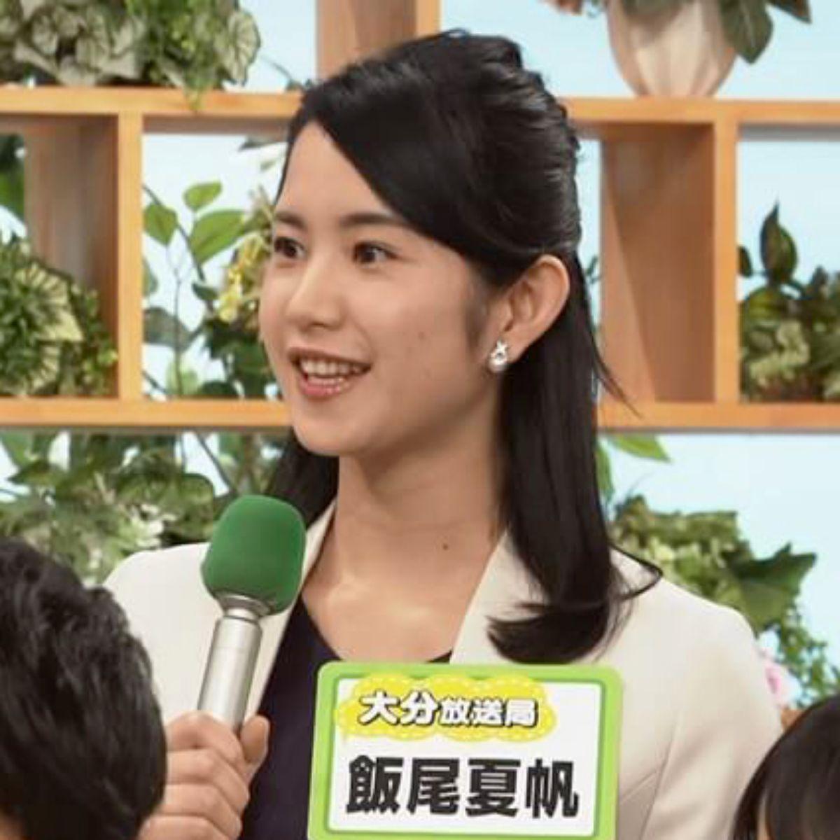 飯尾夏帆 顔画像